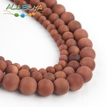 Natural Matte Golden Sandstone Round  Stone Beads for Jewelry Making DIY Bracelet necklace Accessories 4-12mm15 Perles Minerals 4 6 8 10 12mm matte blue sandstone round beads natural stone beads for jewelry making diy bracelet 15 perles minerals beads