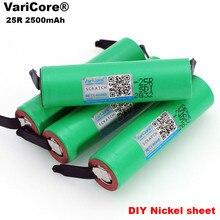 100% 새로운 브랜드 18650 2500mAh 충전식 배터리 3.6V INR18650 25R M 20A 방전 + DIY 니켈