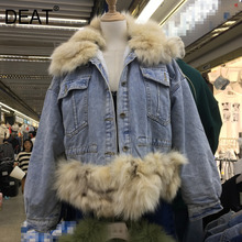 Denim Jacket Short Winter Women Casual DEAT New Warm And Fashion Autumn Cotton Padded