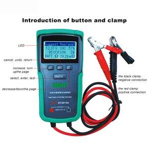 Image 4 - جهاز اختبار بطارية السيارة DY2015A ، 12 فولت ، 24 فولت ، حمض الرصاص ، CCA ، شحن البطارية ، اختبار رقمي ، سعة بطارية السيارة