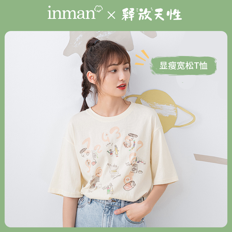 INMAN RELEASE OF NATURE Series 2020 Summer New Arrival Child Interest Handpainted Graffiti Printed Pure Cotton T-shirt