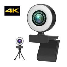 Cámara Web 2K Full HD 4K, enfoque automático con micrófono para PC, portátil, 1080P, Web Cam para conferencia de estudio en línea, Youtube
