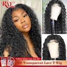 RXY – perruque Lace Front Wig ondulée naturelle, Deep T Part, cheveux humains bouclés, Lace Transparent, partie centrale