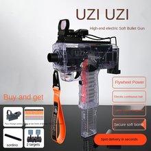 UZI latest children's assault rifle toy gun soft hole dart bullet gun outdoor shooting game toy electric gun