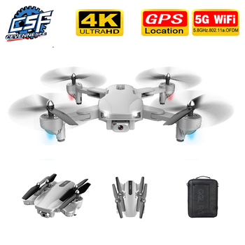 2020 NEW GPS Rc Drone With HD drone 4k profesional 5G WIFI FPV 4K Camera RC Quadcopter Drones Foldable Dron Helicopter Toy new mjx bugs 4w b4w 4k gps rc helicopter brushless foldable rc drone wifi 5g fpv with hd camera quadcopter vs x8 toys dron