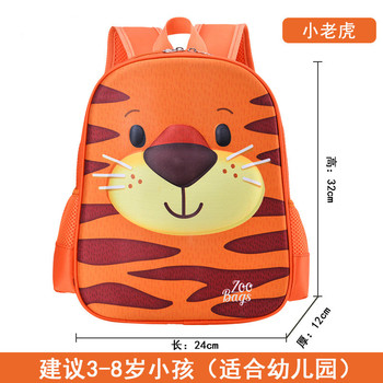 Kindergarten backpack Cartoon Kids School Bags for Girls Kids preschool bags baby Bag Toddler Children School Backpack for boys haoyun children s school backpack vampirina prints pattern kids backpack cartoon design toddler boys girls school book bags