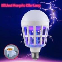 220V E27 UV LED ampoule 9W moustique tueur lampe 2 en 1 moustique piège insecte tueur ampoule mouche Bug Zapper veilleuse pour bébé
