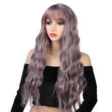 """Pageup 26 """"длинные разноцветные Фиолетовые женские парики"""