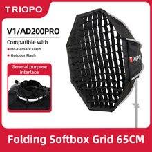 Triopo sombrilla octagonal Speedlite de 65cm con rejilla de panal, caja suave de Flash para exteriores para Flash Godox V1 Speedlite Flash