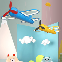 New Design aircraft lamp Creative led Chandelier For Children's room baby Bedroom modern chandelier Home Decoration hanging lamp new design aircraft lamp creative led chandelier for children s room baby bedroom modern chandelier home decoration hanging lamp