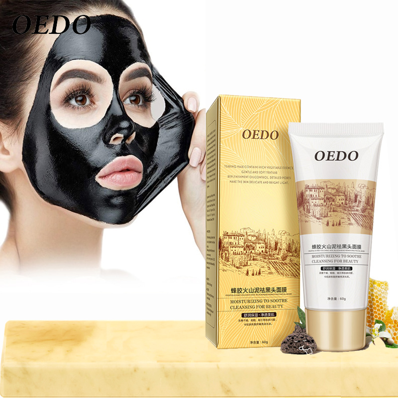 Propolis Volcanic Mud Facial Removal Blackhead Acne Mask Deep Cleansing Pore Purifying Facial Stains Acne Black Mask Facial Care