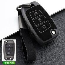 3 botões de couro camurça carro dobrável flip chave fob caso capa para hyundai solaris elantra i30 i35 i40 tucson kona 2015-2019