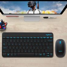 цена на Logitech MK245 Laptop Mini Keyboard Mouse PC USB Wireless 1000DPI Ergonomic Set with Multimedia Function Key Household  Game