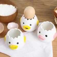 Ceramika jajko Separator żółtka narzędzie do separacji białek gospodarstwo domowe kuchnia gotowanie narzędzia jajeczne trwały Separator do jajek gadżety kuchenne