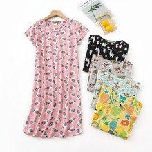 Verão doce camisola feminina camisola de manga curta pijamas vestido de dormir feminino bonito dos desenhos animados pijamas noite vestido