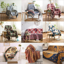 High Quality Bohemian Knitted Chair Sofa Manta Bed Plaid Tapestry Bedspread Woven Throw Blanket For Decorative