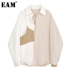 [EAM] Women Khaki Striped Split Big Size Blouse New Lapel Long Sleeve Loose Fit Shirt Fashion Tide Spring Autumn 2021 1Y913