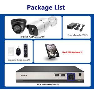Image 5 - Cámara de seguridad POE de 2592x1944P y 5MP sistema de reconocimiento de datos facial con cámaras CCTV para exteriores, Instalación Fácil, Plug & Play Real