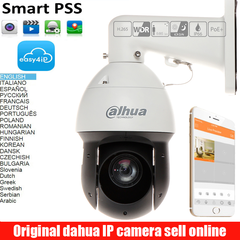 Dahua 2MP 25x Starlight IR PTZ Network Camera SD49225T-HN PTZ Speed Dome Camera DH-SD49225T-HN DHI-SD49225T-HN Camera With Logo