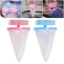 Reusable Washing Machine Filter Mesh Bag Washing Machine Hair Filter Net Pouch Creative Mesh Filtering for Wool Floating