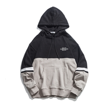 YUECHEN Autumn And Winter Mens New Casual Pocket Decorative Letter Printing Hooded Hoodies Cotton Contrast Color Stitching
