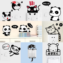 Cartoon removable wall stickers switch stickers home bathroom decoration notebook wall stickers random stickers PVC drawings random paris cover notebook 30sheets