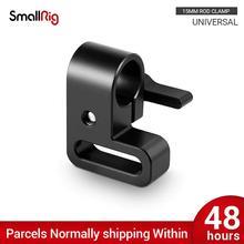 Универсальный 15-мм стержневой зажим SmallRig с отверстием 1/4 дюйма и винтовым слотом для камеры, для поддержки микрофона монитора 1493