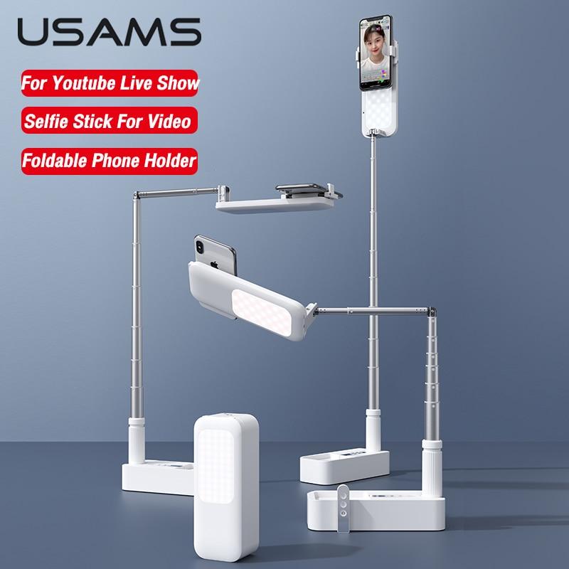 USAMS светодиодный видео складной кронштейн держатель-зажим для мобильного телефона для Youtube Vlog в прямом эфире Bluetooth Беспроводной палка для се...