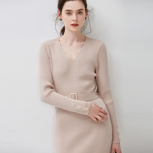 Sweater Dress Women Spring Autumn Winter Long Sleeve Knitted Dresses Female V Neck Elegant Sexy Lady Slim Bodycon Party Vestidos