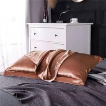 Luxury Brown 100 Nature Mulberry Silk Pillowcase Wholesale Queen King Soft Pillow Case For Women Men