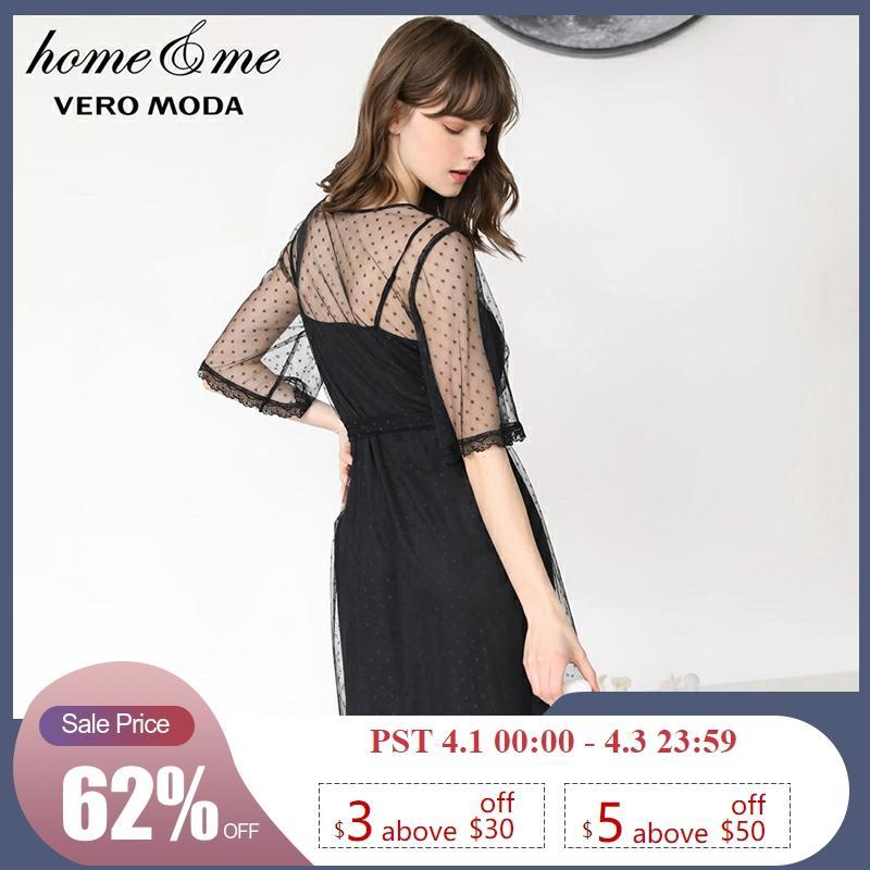 Vero Moda New Women's Polka Dots Gauzy Lace Two-piece Homewear Dress | 31926Z567