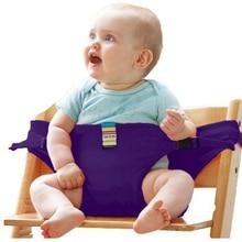 Детское кресло, переносное сиденье, обеденное кресло, кресло для обеда, ремень безопасности, растягивающееся кресло для кормления, детское кресло-бустер, детское Кормление