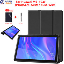 Case Voor Huawei Mediapad M6 10.8 Tablet Case Voor Huawei 10.8 Pro SCM-AL09/W09 Folio Stand Sleep Cover Shockproof shell(China)