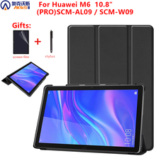 מקרה עבור Huawei Mediapad M6 10.8 Tablet מקרה עבור Huawei 10.8 פרו SCM AL09/W09 Folio Stand שינה כיסוי עמיד הלם פגז