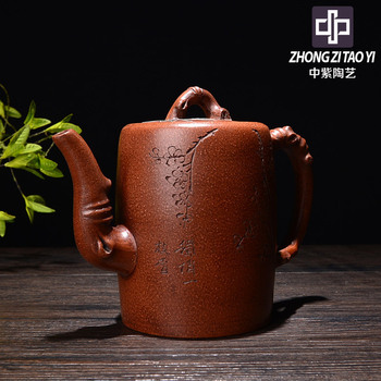 In Purple Yixing Old Dark-red Enameled Pottery Teapot Taiwan Backflow One Factory The Cultural Revolution Kettle Manual Imitate