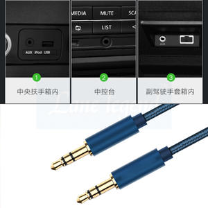 Audio-Cable Stereo Car for Smart-Phone -1 Aux Male Auxiliary
