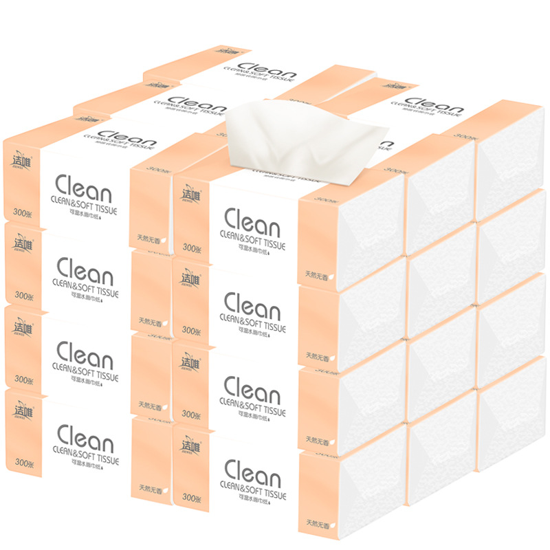 Clean Only Paper Extraction Full Carton Box 30 Bag Toilet Paper Direct Wholesale Household Paper Jin Napkin Wholesale A Generati