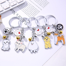 NEW Cute Dog Small Bell Keychains Pet Anime Car Pendants bag Key Chain Charms best friend lucky Gifts Key Ring Women Accessories drop shipping pet dog key chain pendants key buckle tag key jewelry women keychains welsh corgi chihuahua bag charms keyring