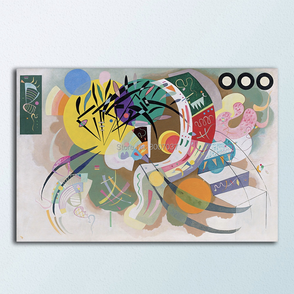 Dominant Curve by Wassily Kandinsky Decoration Paints Home Decor On Canvas Modern Wall Art Canvas Oil Painting Canvas Painting