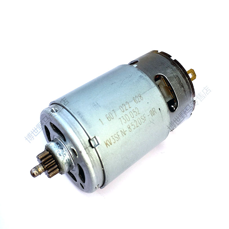 12V DC motor lithium battery rechargeable hand drill GSR10.8 2 LI /12 2 LI motor spare parts