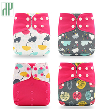 2019 New 4pcs/set Washable Cloth Diaper Adjustable Nappy Reusable Diapers Available 0-2years 3-15kg baby