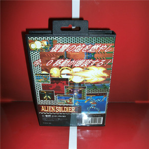 Image 2 - MD games card   Alien Soldier Japan Cover with Box and Manual for MD MegaDrive Genesis Video Game Console 16 bit MD card