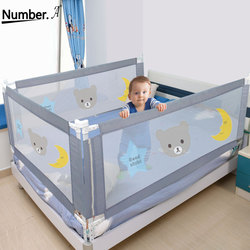 Номер. Ограждение для кровати, ограждение для кровати, барьер для ребенка, складной детский манеж для защиты дома, Детская безопасность, огр...