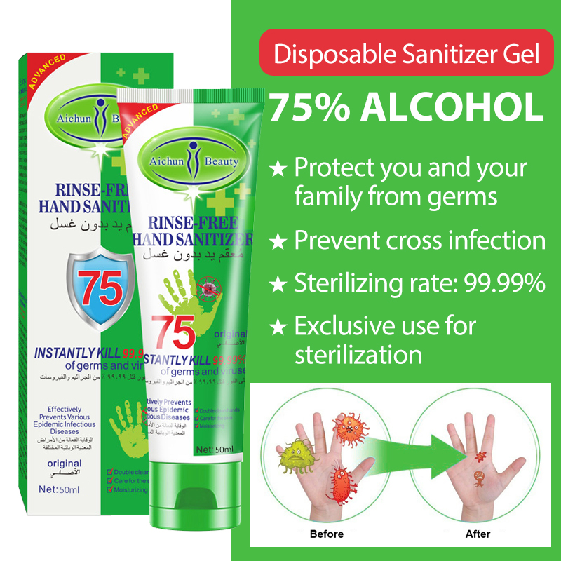 Hand Sanitizer Gel Antibacterial Disinfection Hand Antiseptic No Washing Portable Hand Soap Gel Moisturizing Alcohol 75% Alcohol