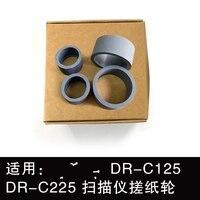 2 sets compatible scanner pick up roller tire for Canon DR C125 DR C225
