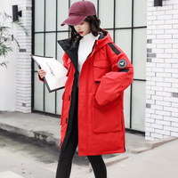 Photo Shoot South Korea Star Celebrity Style Couples Oversize Workwear down Jacket Women's Mid length Padded Cotton Jacket