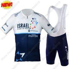 2021 israel start up nação conjunto camisa de ciclismo men pro team ciclismo roupas bicicleta estrada terno bib shorts mtb wear maillot