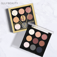 2019 9 Colors Nude Artist Eyeshadow Palette Earth Color Shimmer Matte Eye Shadow Pigments Glitter Smoky Makeup