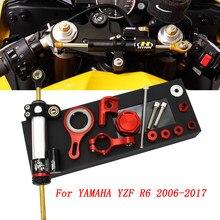 YZF-R1 2009-2012 Steering Damper Mounting Kit Fit Yamaha YZF-R6 2006-2015