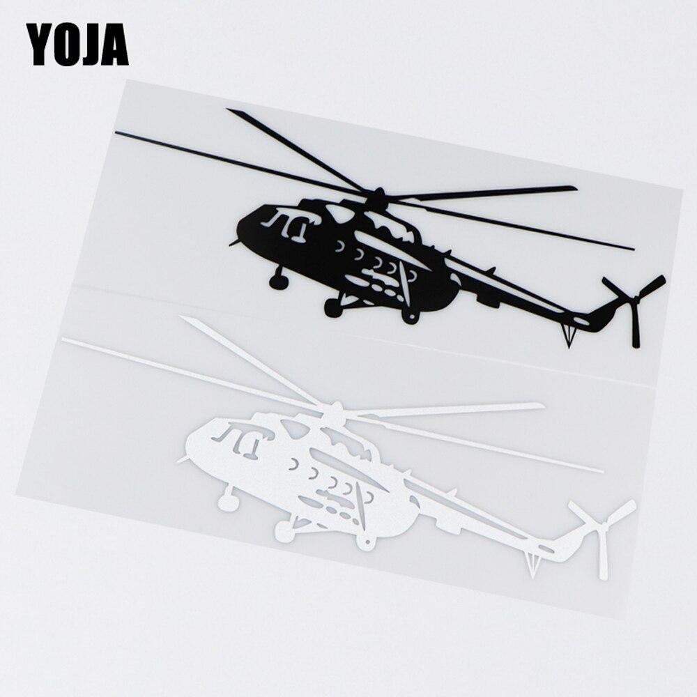 YOJA 24.3X8.5CM Cartoon Helicopter Vinyl Car Sticker Decal Fashion Art ZT2-0022